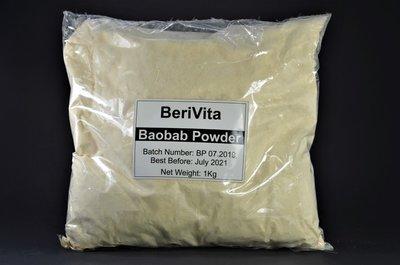 Baobab Poeder 100% Zuiver 1kg