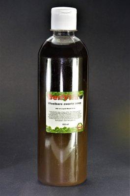 African Black Soap - Zwarte Zeep Vloeibaar | 500ml